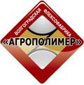 АГРОПОЛИМЕР ООО