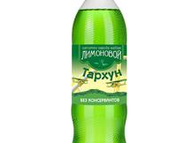 напитки завода м-м Лимоновой