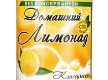 Домашние лимонады с соком.