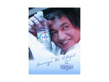 """Питьевая вода """"Иверская"""" высшей категории качества"""